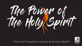 Desiring The Gift Of The Holy Spirit - To be strong in the