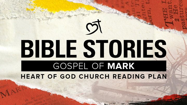 Bible Stories: The Gospel of Mark