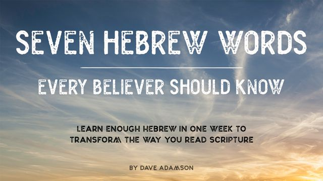 7 Hebrew Words Every Christian Should Know
