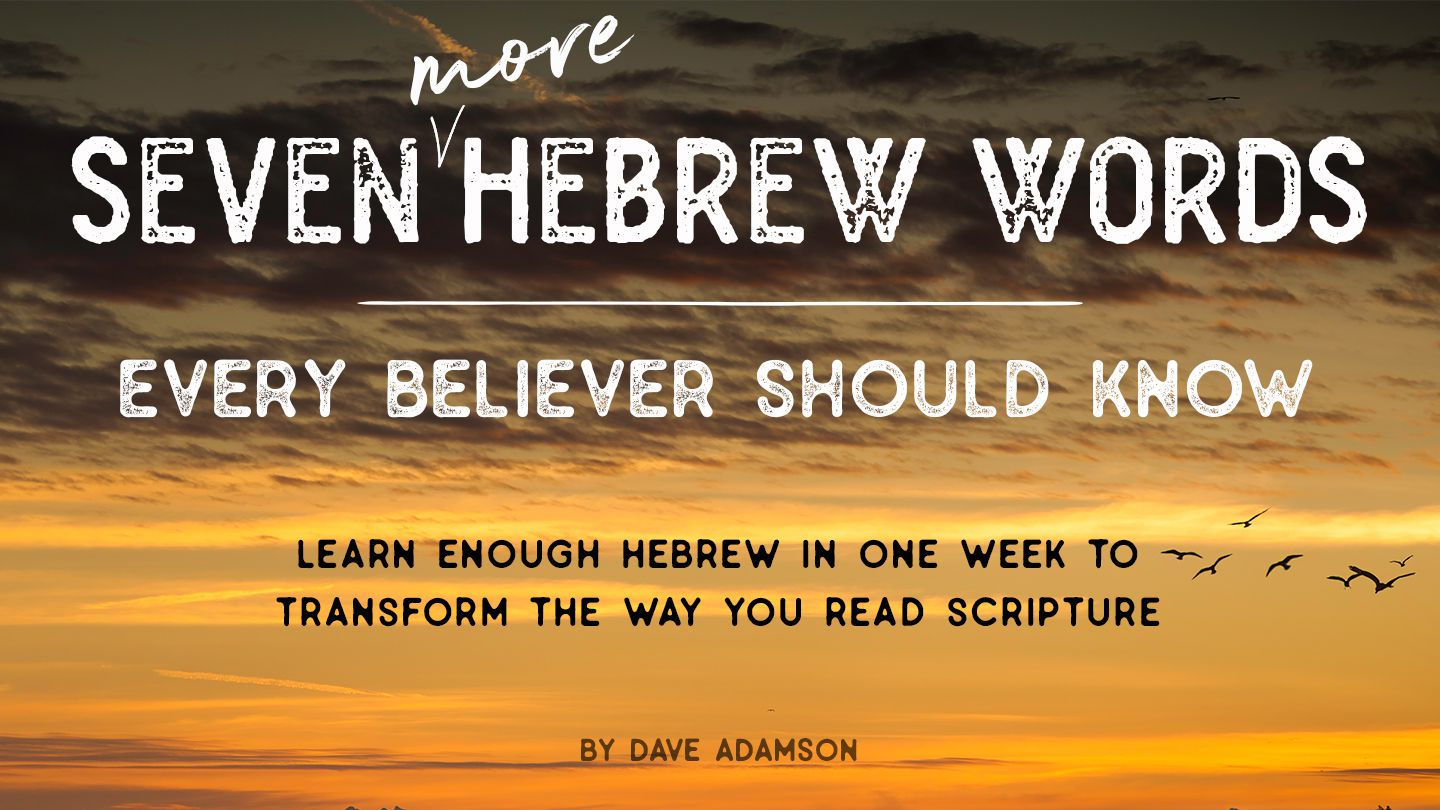 7 Hebrew Words Every Christian Should Know - Most Christians know