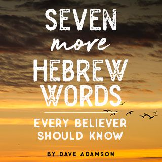 7 More Hebrew Words Every Christian Should Know - All of us