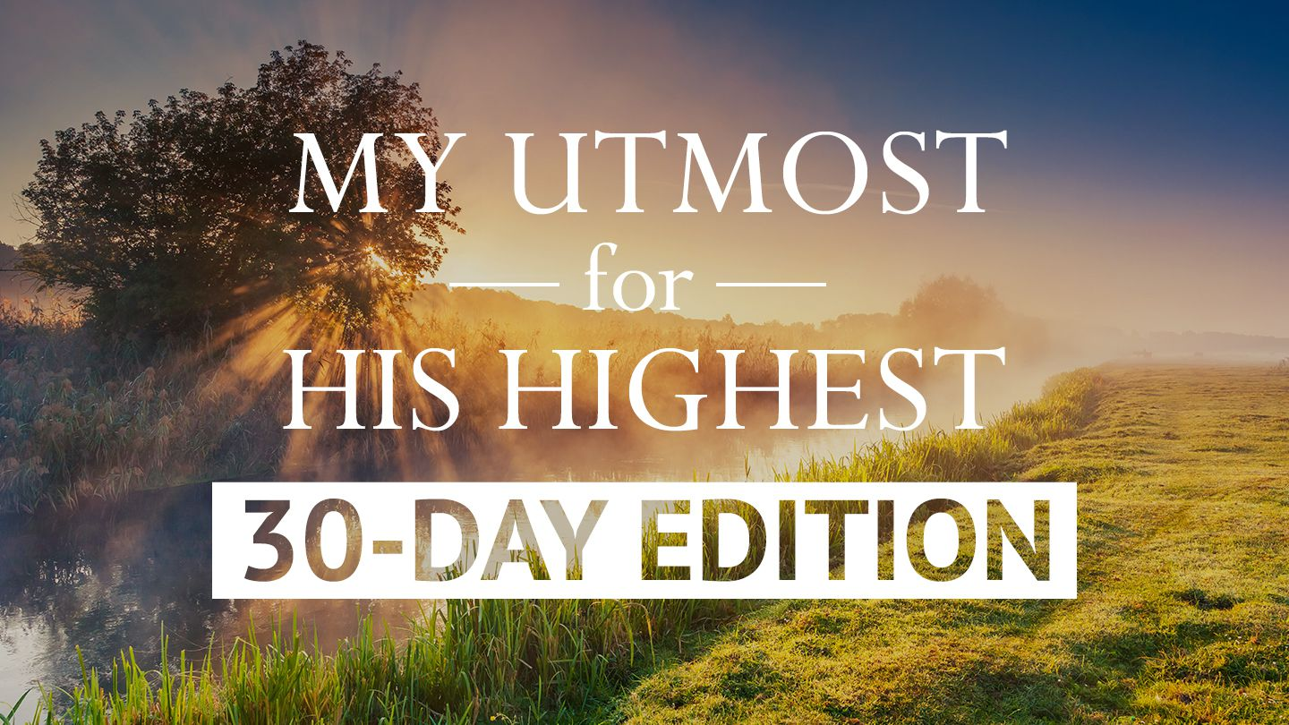 Pdf his my for utmost highest